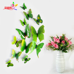 Simulation butterfly four color is a single layer suit in soft decoration living room background wal Green single layer magnetic adhesive 12