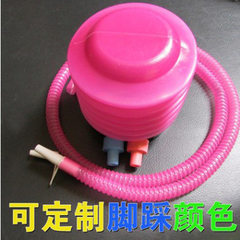 Customized color step on the pump pump pump pump pump foot step on the inflating tool manufacturers  Custom-made color (4-inch tread)