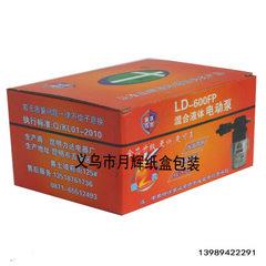 Manufacturer direct selling liquid electric pump packaging box balloon air pump color box vacuum pum custom