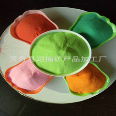 Manufacturer wholesale to supply color sand dyeing color sand quantity of large concessions 10-20
