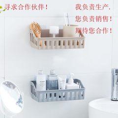 卫生间置物架 免打孔置物篮 无痕塑料壁挂收纳篮 洗手间收纳架 白色