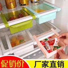 冰箱隔板层厨房多用整理收纳架创意冰箱抽屉抽动式分类置物架 绿色#C054Q#