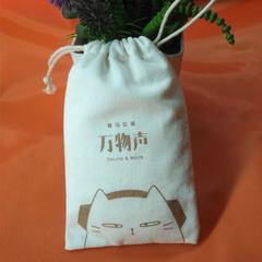 抽绳棉布束口袋周转收纳袋子 小号帆布袋定做 厂家批发定制环保袋