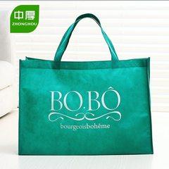 无纺布袋子定做手提环保棉帆布袋束口袋厂家定制覆膜彩印加印LOGO 绿色