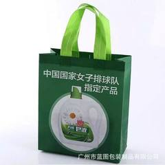 High - grade double flannelette bag fufu bag art jade Buddha bead jewelry accessories packaging whol yellow 4.