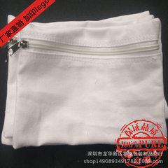 专业供应批发棉布拉链袋 零陵包装制品高档绒布袋可定制 价格优惠