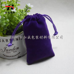 高档长毛绒束口礼品袋定做珠宝首饰绒布袋紫色绒布抽绳收纳袋批发