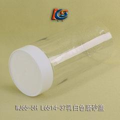 饲料瓶饵料瓶米粉罐药粉瓶藕粉瓶WJ65-5 L6514-37乳白磨砂盖440ml