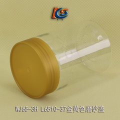 Cosmetic glass bottle skin care product packaging material essence liquid essence bottle essence oil 45 ml