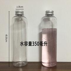 350ml果汁瓶,PET饮料瓶,透明铝盖塑料瓶子,冷泡茶瓶