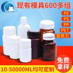 透明保健品食品亚克力包装瓶pet广口瓶 塑料瓶 10-5000ml塑料瓶子