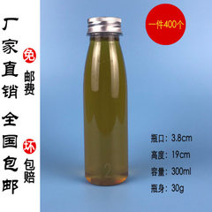 50g flash powder flask golden spring onion powder flask manicure separate empty bottle 50ml to flat  50
