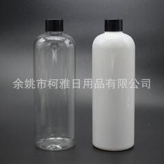 500ml旋盖纯露瓶 爽肤水乳液化妆瓶 可配内塞 500毫升塑料瓶