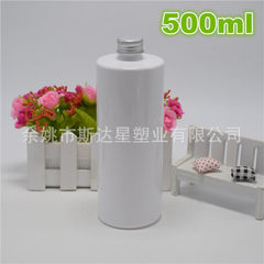 500ML PET plain shoulder plastic bottle cosmetic bottle packaging 500ML PET plain shoulder plastic b 500