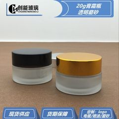 Cosmetic bottle high-end cosmetic bottle emulsion bottle glass emulsion bottle empty cosmetic bottle 120 ml
