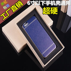 High-end mobile phone shell gift box new apple iPhone6 7 plus 8X huawei xiaomi universal packaging b Size 17.5 * 10.5 * 10.5