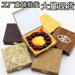 厂家直销木质皮革佛珠手链盒手串礼品手镯包装展示盒子批发定制 小鸟款