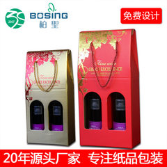 The manufacturer customized two wine gift boxes paper gift boxes red wine boxes two beer folding han Price is for reference only. Please contact customer service for customization
