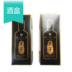 Beijing manufacturer custom-made liquor packaging box maotai wine creative gift box corrugated paper 100 * 100 * 258 mm