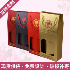 Red wine premium wine packaging box gifts champagne box two red wine corrugated paper boxes Double wine red grapes (8.5& Times; 17 & amp; Times; 38)
