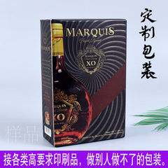 Manufacturer customized general red wine carton wine packaging gold card liquor carton health wine c Can be customized