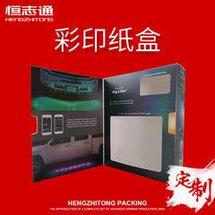 Professional supply folding color printing led car lamp packaging box color paper box customized car Can be customized