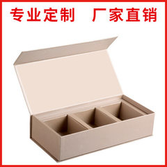 Shenzhen manufacturers gift box customized special white box customized aircraft box printing color  Customized to customer requirements