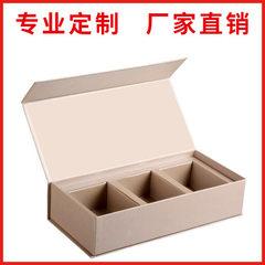 深圳厂家礼品包装盒定制特种纸白盒定制飞机盒印刷彩盒订做 按客户要求定制