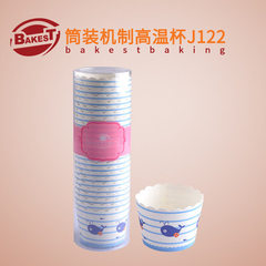 Tube mounted small mechanism high temperature cupcake paper cup muffin cup muffin cup cake paper hol J122