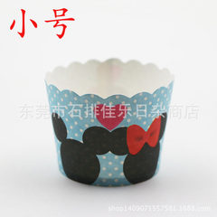 Wholesale small hard muffins cupcake paper cup high temperature resistance small cake mechanism cup  The trumpet