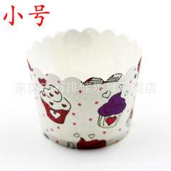 批发小号硬质马芬杯 蛋糕纸杯 耐高温 小号蛋糕机制杯 一条50个 小号