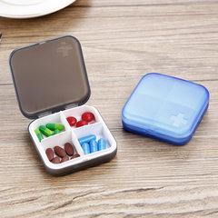 创意四格分装塑料小药盒  随身便携式药盒   药片防尘药品收纳盒 绿色