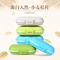 8格双层密封圈小麦药盒便携式分装麦杆药品收纳盒子迷你随身药盒 绿色