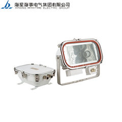 BST6100C portable explosion-proof searchlight | explosion-proof searchlight manufacturers direct sal BST6100C
