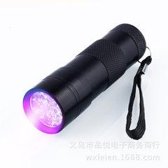 爆款手电筒 12led紫光手电筒 UV验钞灯 厂家现货批发 蓝色