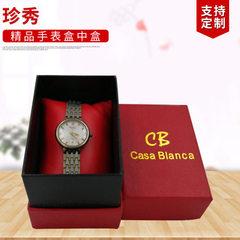 厂家直销 手表盒饰品包装 精品手表盒中盒 通用包装礼品盒定制 红色
