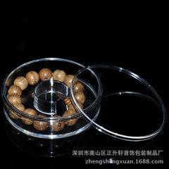 圆形佛珠包装首饰盒透明亚克力手链沉香手串珠宝展示盒子批发 大号直径11.5cm