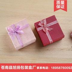 礼盒批发现货蝴蝶结手表盒首饰包装盒节日礼物盒纸盒 8*8.5*5.3cm