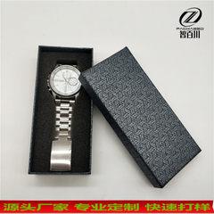 通用饰品高档手表盒定做专业纸质长方形包装盒子特种纸现货表盒 14.5*7*3.5