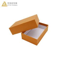 牛皮纸饰品包装盒 儿童手表天包装 魔术手环包装盒 天地盒礼盒 外:171*111*50  内:160*103*45