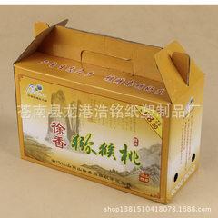 厂家直销 优质精美手表盒子定做 礼品盒 手链盒 手镯盒包装盒批发 定制 定制