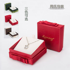 High - grade jewelry box bowknot pendant box necklace box 8.5*8.5cm popular spot wholesale color red