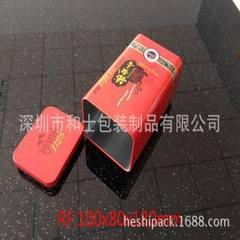 100*80*180mmH iron box rectangular iron box Follow the design draft