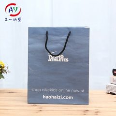 Manufacturer direct selling arts product packaging bag tea handbag gift bag paper product packaging  paper