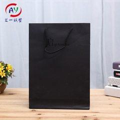 Tea handbag milk packaging bag gift packaging bag paper product packaging bag customized wholesale paper