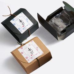 Customized trapezoidal tea packaging box combination packaging box kraft paper tea dessert dry fruit Trapezoidal box 110 & amp; Times; 105 & amp; Times; 30 mm