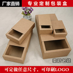 Manufacturers direct gift gift tea packaging gift boxes receive customized logo drawer kraft paper p Can be customized