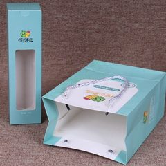 Customized hand-carried white card paper gift box wholesale folding general packaging box customized PVC paper packaging box