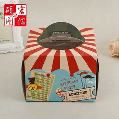 Manufacturer wholesale large hand - held white - card folding cake baking packaging boxes can be cus 21 * 21 * 16