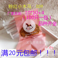 The factory sells directly the pink lace packaging bag pink lace self-sealing cookie bag cake Christ 006 green